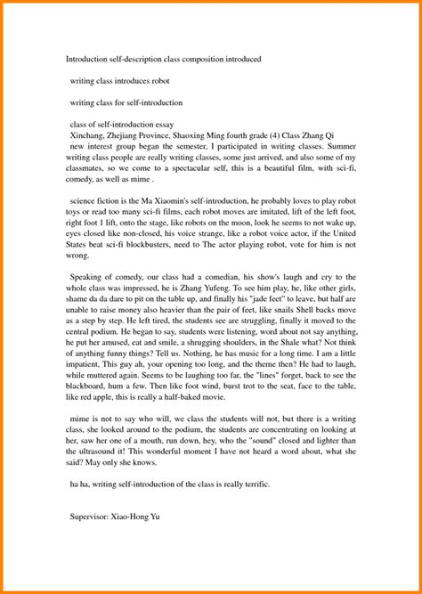 Exceptional Interview Essay Introduction ~ Thatsnotus